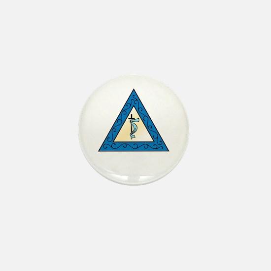 OES Adah Mini Button (10 pack)
