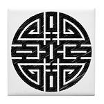 Chinese Longevity Tile Coaster