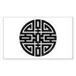 Chinese Longevity Rectangle Sticker 50 pk)