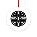 Chinese Longevity Ornament (Round)