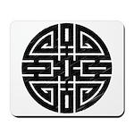 Chinese Longevity Mousepad