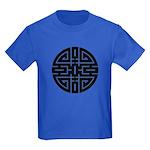 Chinese Longevity Kids Dark T-Shirt