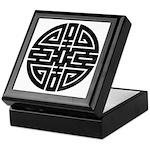 Chinese Longevity Keepsake Box