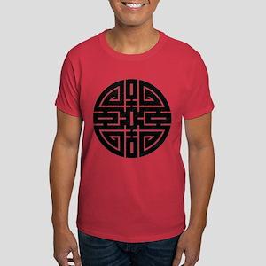 Chinese Longevity Dark T-Shirt
