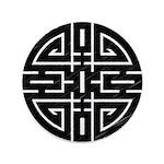 "Chinese Longevity 3.5"" Button"