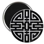"Chinese Longevity 2.25"" Magnet (10 pack)"