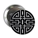 """Chinese Longevity 2.25"""" Button (100 pack)"""
