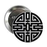 "Chinese Longevity 2.25"" Button"
