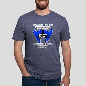 Torah Fulfilled! Women's Dark T-Shirt