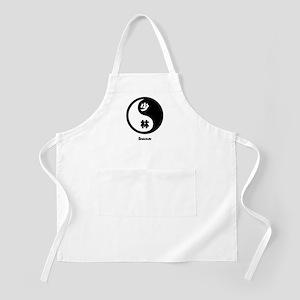 Shaolin BBQ Apron
