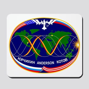 Expedition 15 C Mousepad