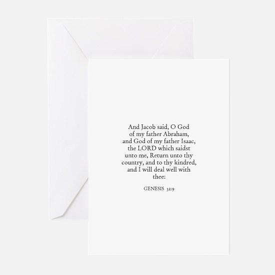 GENESIS  32:9 Greeting Cards (Pk of 10)