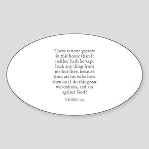 GENESIS 39:9 Oval Sticker
