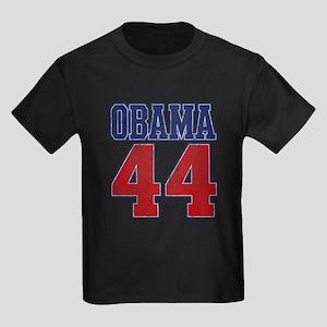 Obama 44th President (vintage Kids Dark T-Shirt