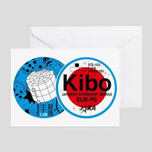 Kibo STS-123 Greeting Cards (Pk of 10)