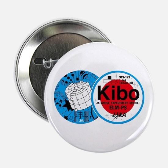 """Kibo STS-123 2.25"""" Button"""
