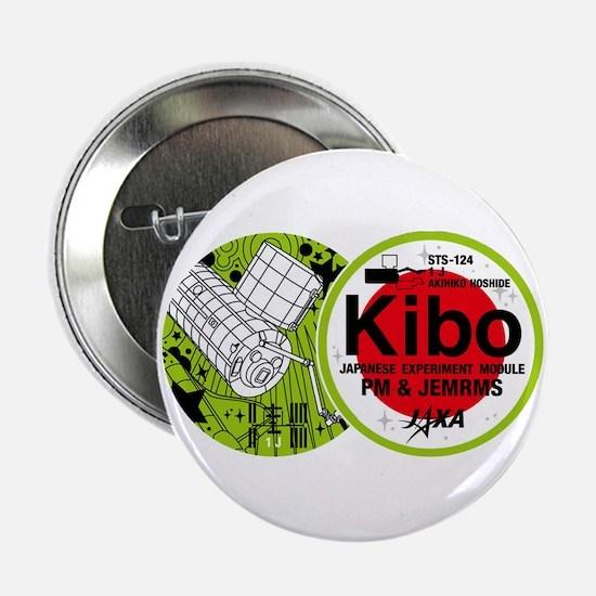 """Kibo STS-124 2.25"""" Button"""