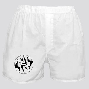 Two Faces Boxer Shorts