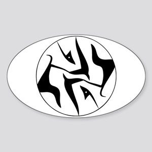 Two Faces Oval Sticker