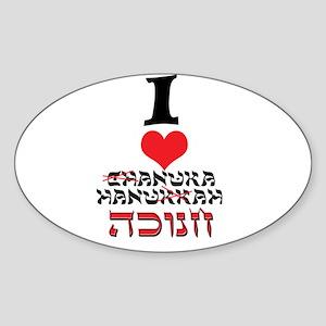 I (heart) Chanuka-Hannuka Oval Sticker