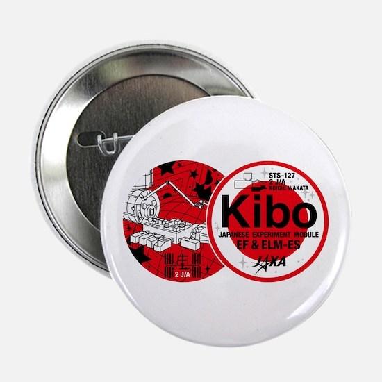 """Kibo STS-127 2.25"""" Button"""
