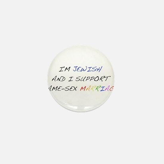 Cute Reform Mini Button