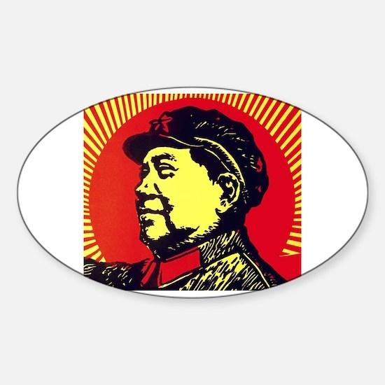 Cute Mao zedong Sticker (Oval)