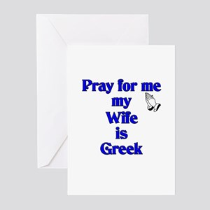 Greek greeting cards cafepress pray for me my wife is greek greeting cards pk of m4hsunfo Choice Image