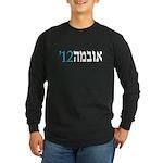 '12 Obama Hebrew Long Sleeve Dark T-Shirt
