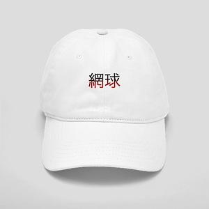 Language of Tennis Cap