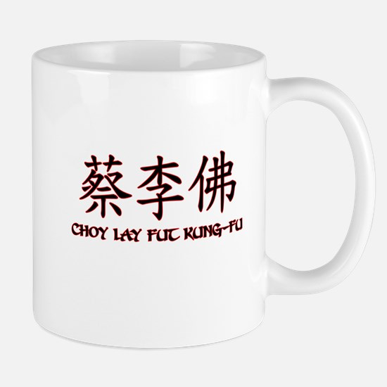 Choy Lay Fut Caligraphy Mug