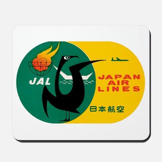 JAL Japan Air Lines Mousepad