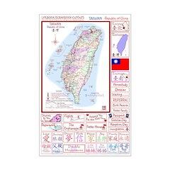 Taiwan Adoption Map Scrapbooking Cutouts (v1.0)