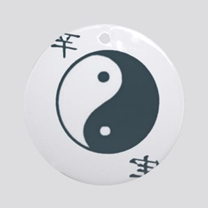 Yin Yang Round Ornament