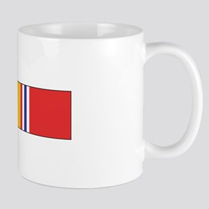 National Defense Mug