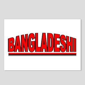 """Bangladeshi"" Postcards (Package of 8)"