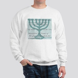 Shma Menorah Cloud Sweatshirt