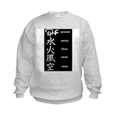 Book of 5 Rings Kids Sweatshirt