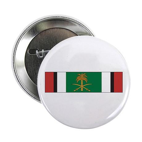 Kuwait Liberation (Saudi) Button