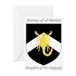 al-Barran populace Greeting Card