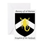 al-Barran populace Greeting Cards (Pk of 10)