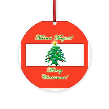 ''Milad Majid!'' Ornament (Round)