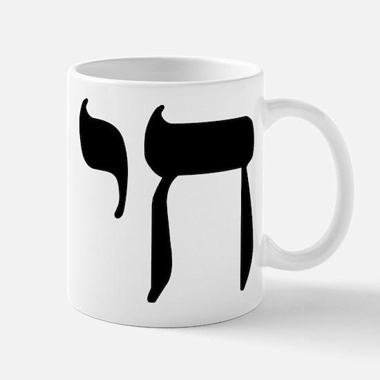 Hebrew Chai Mug