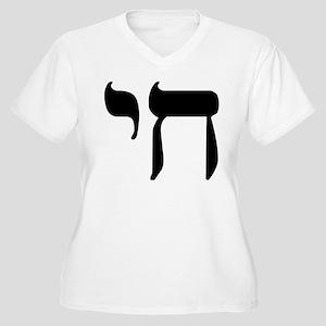 Hebrew Chai Women's Plus Size V-Neck T-Shirt