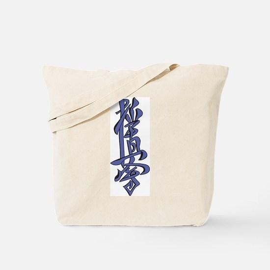 Cute Kyokushin karate Tote Bag
