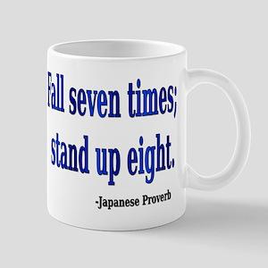 Japanese Proverb Mug