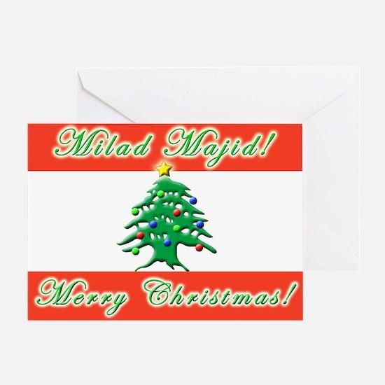 ''Milad Majid!'' Greeting Card