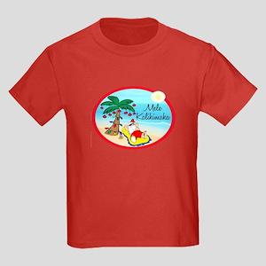 Hawaiian Christmas Lazy Santa Kids Dark T-Shirt