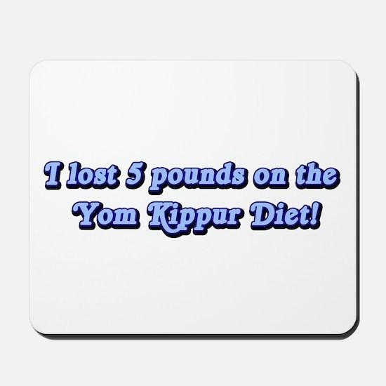 Yom Kippur Shirts Mousepad