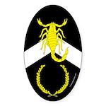 al-Barran Device Oval Sticker